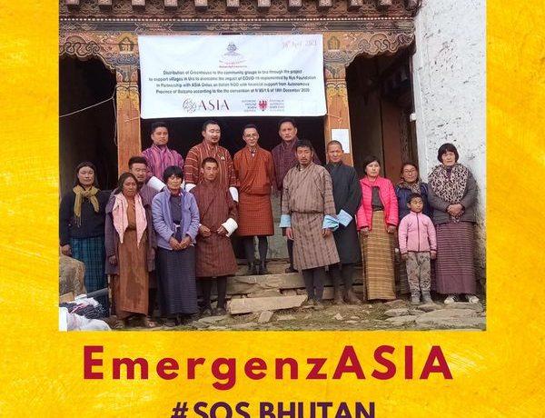 SOS Bhutan, Contea di Ura  da asia